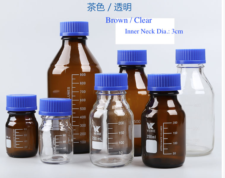 Glass Laboratory Bottles.png