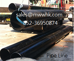 Pipe Line.PNG