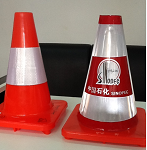 Traffic Cone link.png